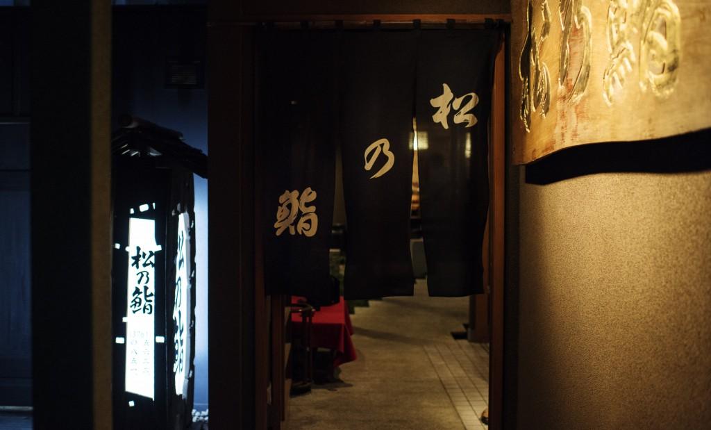150806_matsunozushi_26